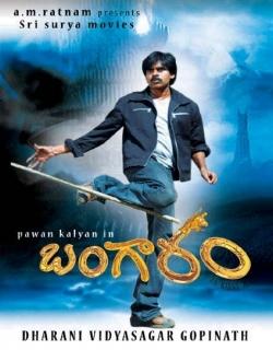 Bangaram (2006)