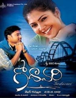 Godavari Movie Poster
