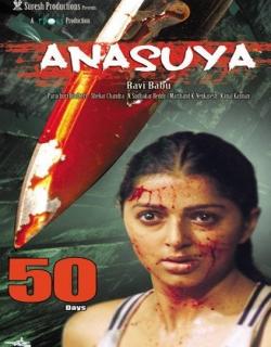 Anasuya (2007)