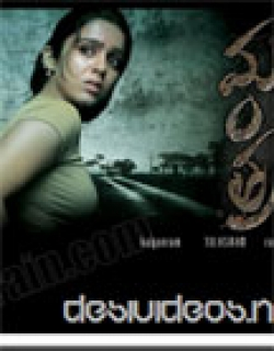 Mantra (2007)