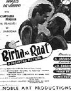 Birha Ki Raat (1950)