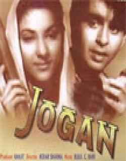 Jogan (1950) - Hindi