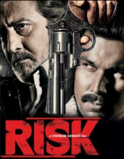 Risk (2007) - Hindi