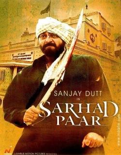 Sarhad Paar (2007)