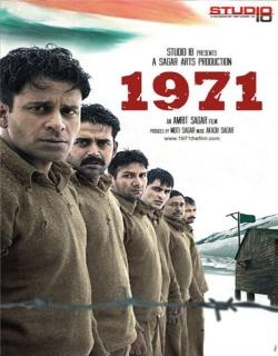 1971 Prisoners of War (2007)