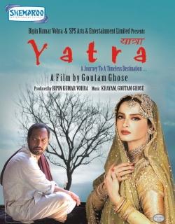 Yatra (2007) - Hindi