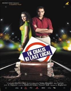 Ek Chalis Ki Last Local (2007) - Hindi