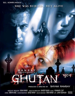 Ghutan Movie Poster