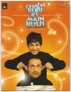 Chain Kulli Ki Main Kulii (2007) - Hindi