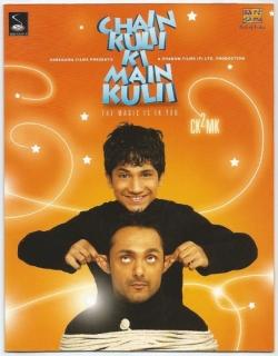 Chain Kulli Ki Main Kulii (2007) - Hindi