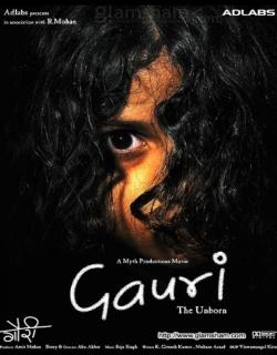 Gauri- The Unborn Movie Poster