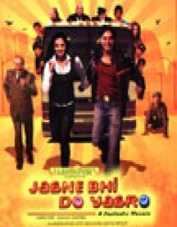 Jaane Bhi Do Yaaron (2007)