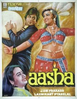 Aasha (1980)