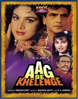 Aag Se Khelenge (1989)