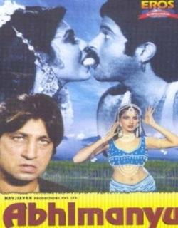 Abhimanyu (1989)