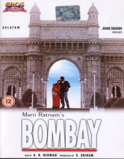 Bombay (1995) - Hindi