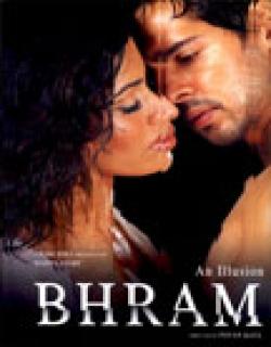 Bhram (2008) - Hindi