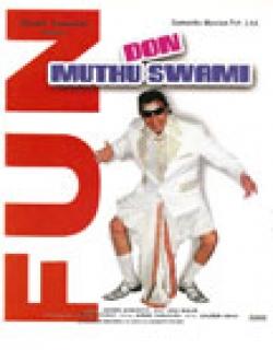 Don Muthuswami (2008) - Hindi