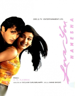 Love You Hamesha (1999) - Hindi