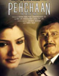 Pehchaan: The Face of Truth (2005)