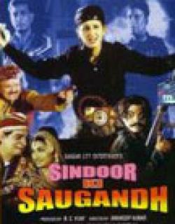 Sindoor Ki Saugandh (2002)