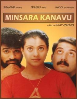 Sapnay (1997)