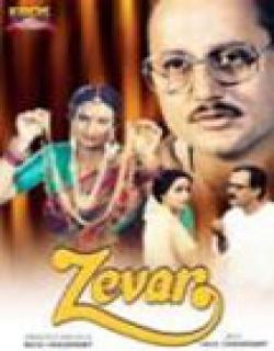 Zevar Movie Poster