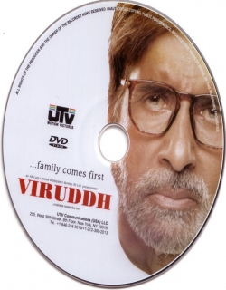 Viruddh...Family Comes First Movie Poster