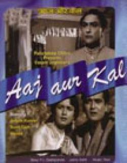 Aaj Aur Kal (1963)