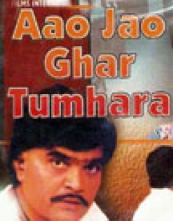 Aao Jao Ghar Tumhara (1984) - Hindi