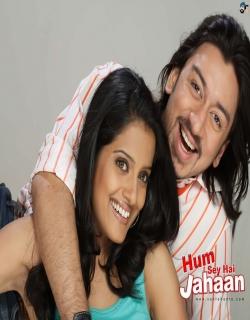 Hum Sey Hai Jahaan (2008) - Hindi