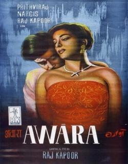 Awara (1951)
