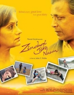 Zindagi Tere Naam Movie Poster
