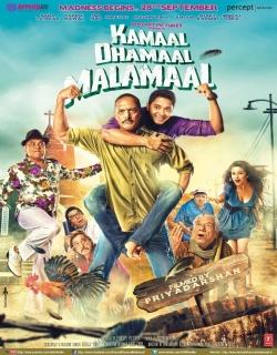 Kamaal Dhamaal Malamaal (2012) - Hindi