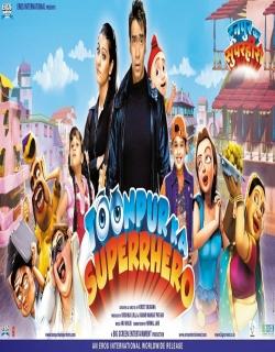 Toonpur Ka Superrhero (2010)