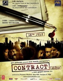 Contract (2008) - Hindi