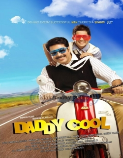 Daddy Cool (2009) - Hindi