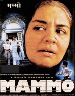 Mammo (1994) - Hindi
