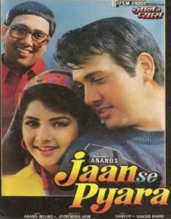 Jaan Se Pyaara (1992) - Hindi