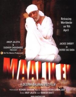 Maalik Ek (2010) - Hindi