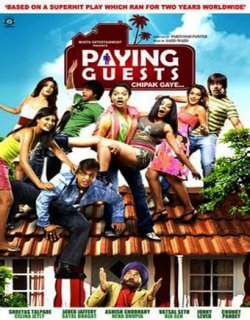 Paying Guests (2009) - Hindi