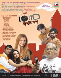10:10 (2008)
