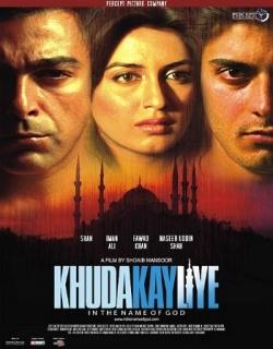 Khuda Ke Liye (2008) - Hindi