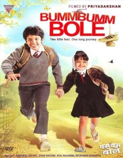 Bumm Bumm Bole (2010) - Hindi