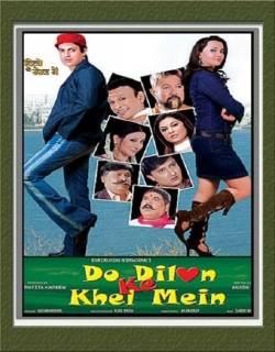 Do Dilon Ke Khel Mein (2010) - Hindi