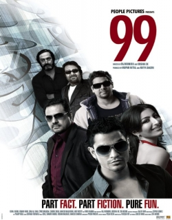 99 Movie Poster