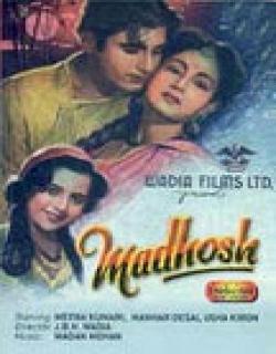 Madhosh (1951) - Hindi