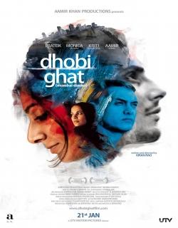 Dhobi Ghat (2011)