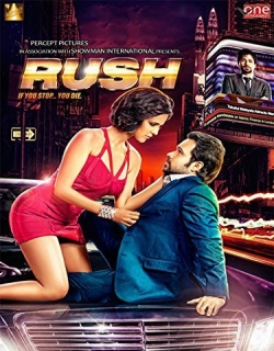 Rush (2012) - Hindi