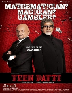 Teen Patti (2010) - Hindi